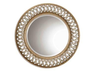 Uttermost Mirror Entwined