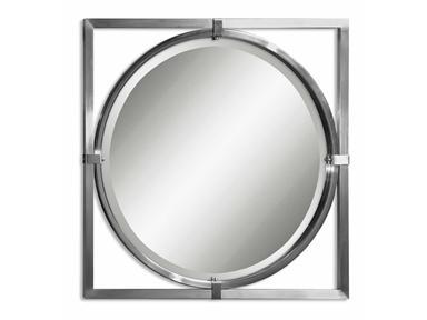 Uttermost Mirror Kagami-0